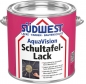 Mobile Preview: SÜDWEST AquaVision® Schultafel-Lack
